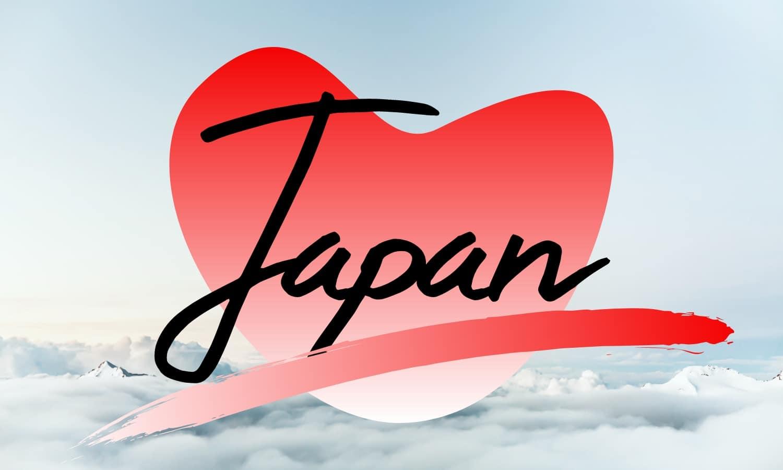 teach-in-japan