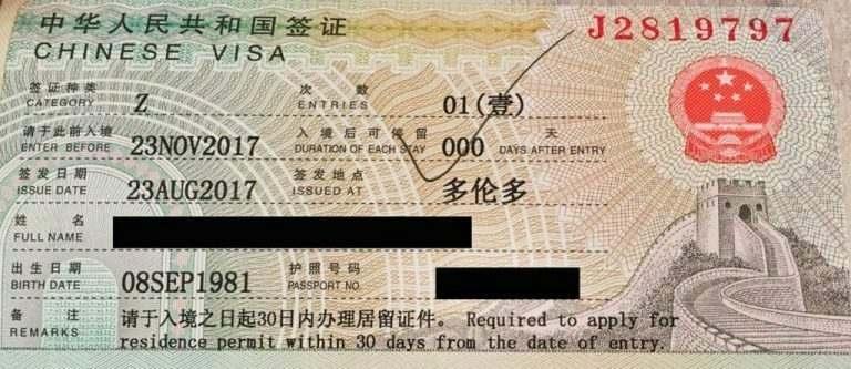 z-visa-for-english-teacher-in-china